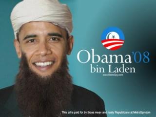 Acaba de anunciar Obama que EEUU ha dado muerte a Osama Bin Laden y, por supuesto, todos los medios de comunicación se encargan de repetirlo machaconamente como siempre hacen como elementos integrantes del programa de propaganda de guerra prestablecido.  Sin embargo lo que no cuentan es que es muy probable que Bin Laden lleve muerto hace ya varios años como en su día testimoniaron importantes personas y políticos, como la primera ministra de Pakistán afirmó en 2007, la cual también murió asesinada después de hablar.